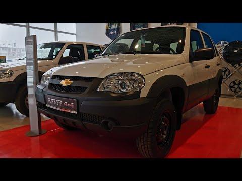 Chevrolet Niva 4×4 2019 SL 1.7 80 л.с. Самая минимальная комплектация