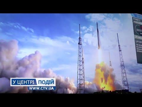 Телеканал C-TV: Космос шлях до мрії