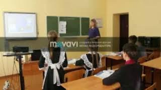 Видеоурок Кильдеевой Светланы Наиловны
