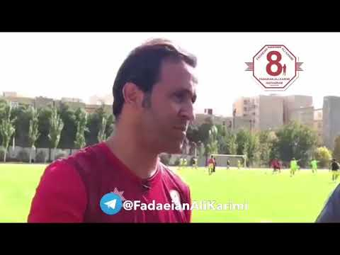 Ali Karimi interview