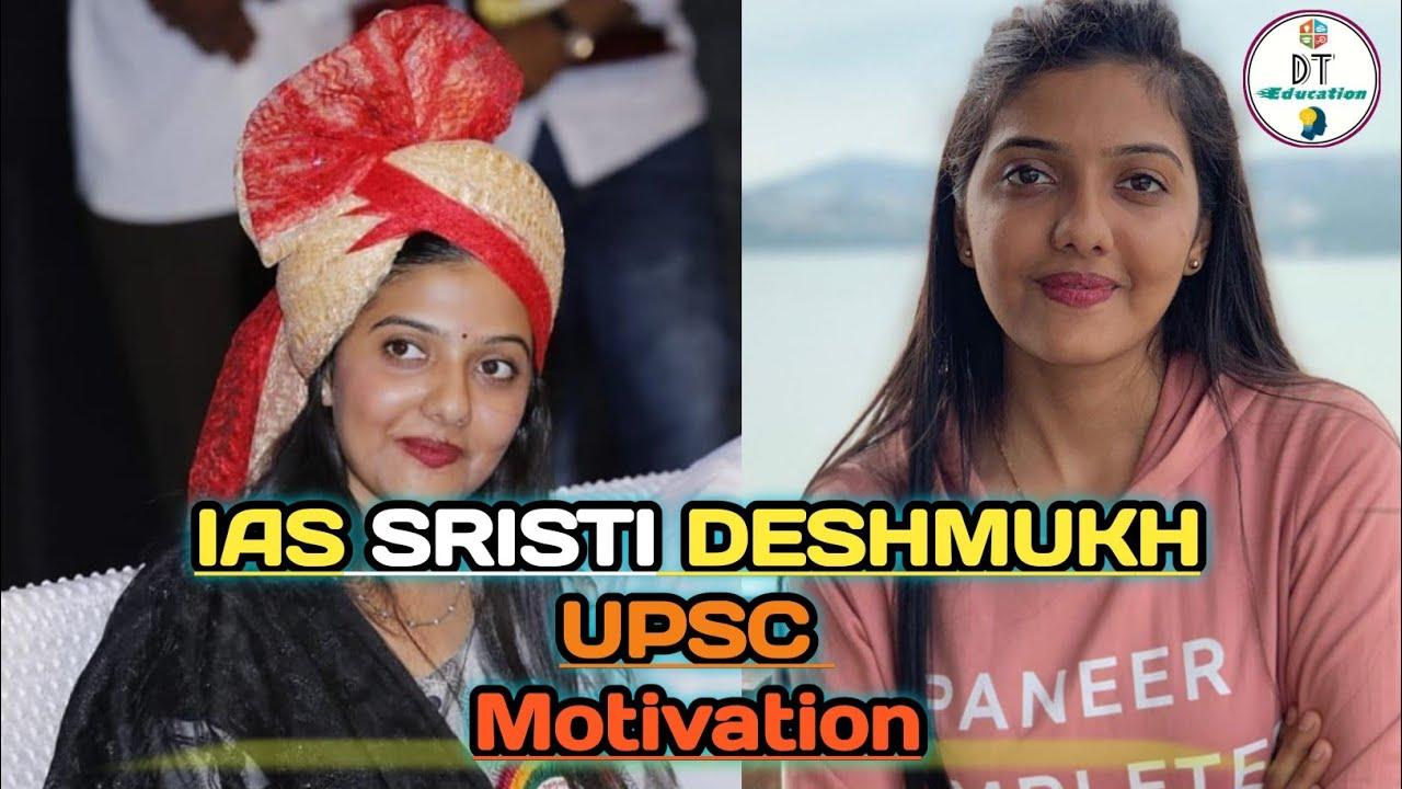 IAS SRUSHTI DESHMUKH MOTIVATIONAL STATUS🔥✌️IAS IPS ENTRY STATUS 📚 #shorts #sachinatulkar #navjotsimi