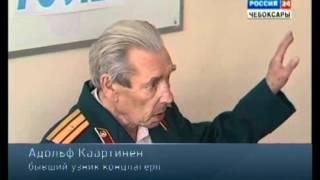 Всероссийский урок Победы в Чувашии