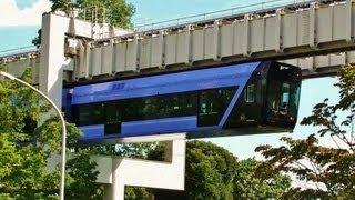 千葉アーバンモノレール Chiba Monorail