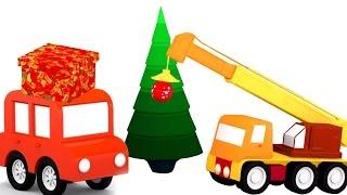 Lehrreicher Zeichentrickfilm - Die 4 kleinen Autos - Wir schmücken den Weihnachtsbaum