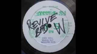 Wailing Souls - Very Well / Version
