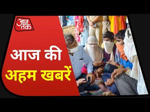 Hathras Case की जांच अब CBI के हाथ | Delhi में लड़की से दोस्ती पर लड़के की हत्या! Khabrein Superfast