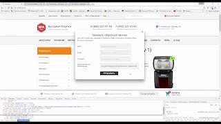 видео Как добавить флажок согласия на обработку персональных данных для сайтов на WordPress