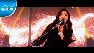 Mimi Ibarra - Que Tiene Ella - Video Oficial