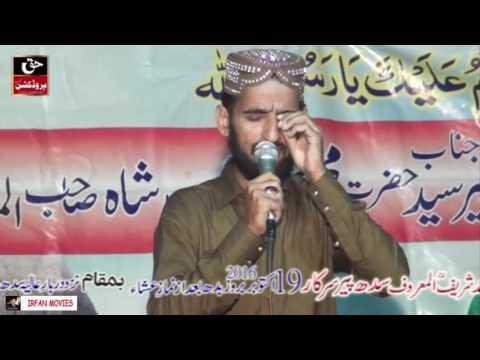 Rubaiyan - Muhammad De Gulama Da - Naat - Ghulam Dastgeer Qadri