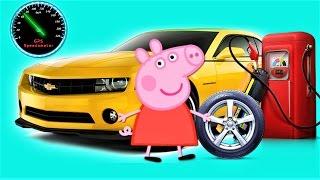 Мультики про Машинки для Детей СВИНКА ПЕППА Автомастерская и Мойка машинок Мультфильмы для мальчиков