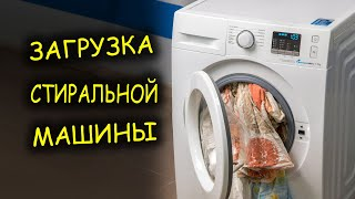 DO NOT BUY A WASHING MACHINE until you watch this video