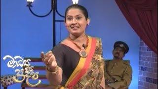 Madya Pradeepa - (2018-10-13) | ITN Thumbnail