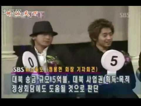 [2003] Shinhwa Evaluating Female Guests' Dance (Bin/Soy/Hwangbo/Shim Eunjin/Lee Maeri/Binwoo)