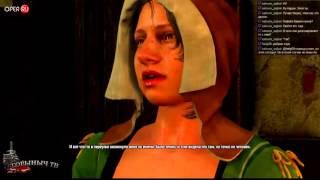 Ведьмак 3: Дикая Охота. Оксенфуртский кровопийца. Новая игра +.
