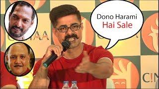 Sushant Singh SH0CKING Statement on Alok Nath And Nana Pathekar