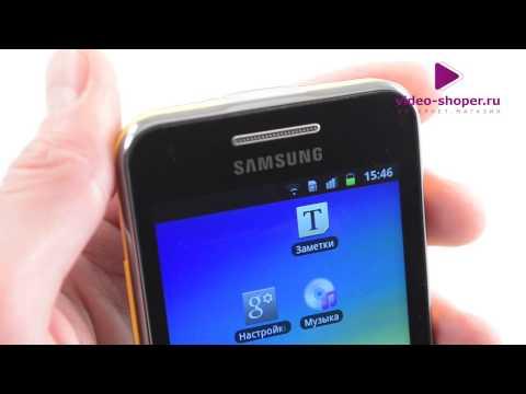 Samsung Galaxy Beam смартфон с проектором