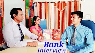 BANK (ICICI) Interview : Bank Interview Videos in India