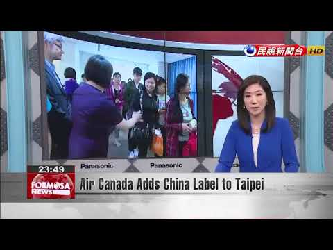 Air Canada Adds China Label to Taipei