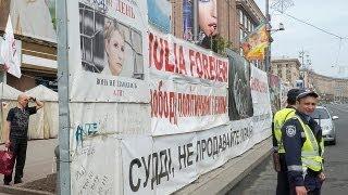 Affaire Timochenko : la Cour européenne des droits de l