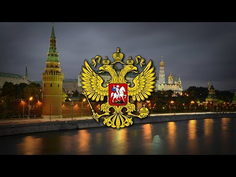 "Russian Federation (1991-) Military March ""Moscow Salute/Салют Москвы"""