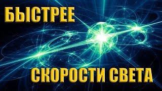 Космос 2018 Пространство и время Документальный фильм про космос