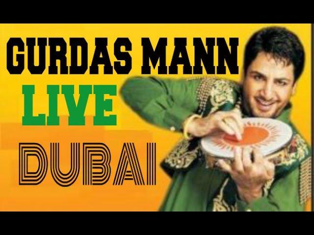 GURDAS MAAN LIVE IN DUBAI | Punjabi hits 2015