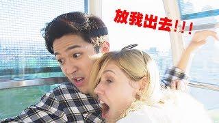 【金家好媳婦】EP183 小川的驚悚摩天輪!MAN力爆發