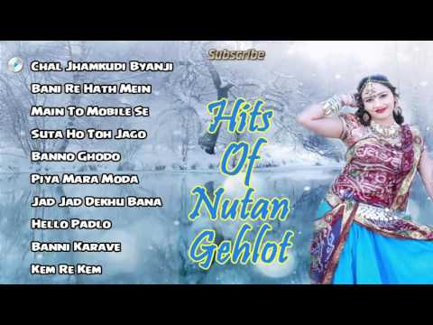 Rajasthani Banna Banni Geet | Hits Of Nutan Gehlot | Rajasthani Songs 2016 | Full Audio Jukebox