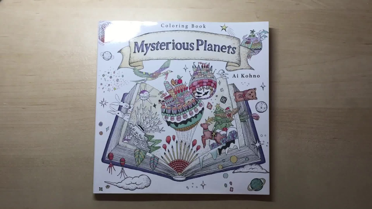 Mysterious Planets - US Version Japanese Coloring Book Flip Through