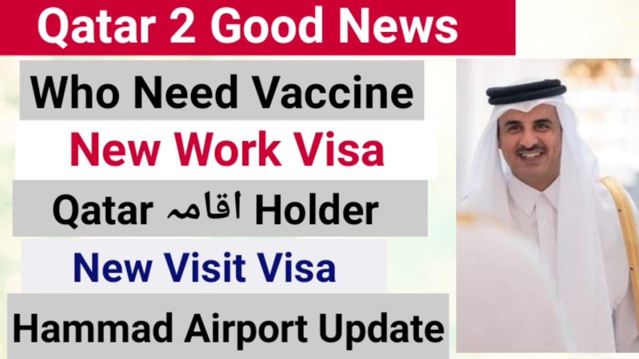 Qatar Vaccine News Today//New Work Visa// Without Vaccine Come To Qatar Flight News