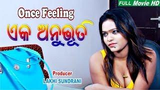 Oriya Short Movie Ek Ahasas Once Feeling Full HD