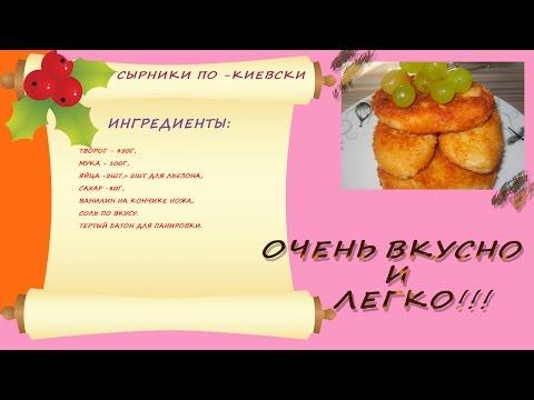 Шалунишки - Песни для детского сада - Чудесенка
