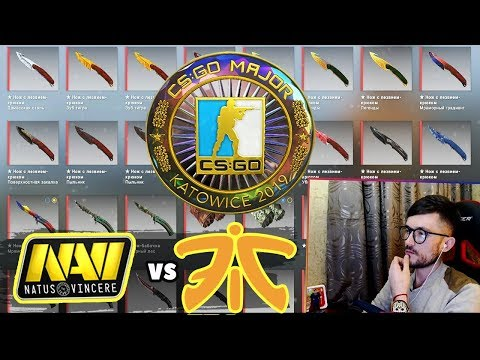 NAVI ПРОТИВ FNATIC ESL Pro League Season 9 Europe . СТРИМ КС ГО / s1mple уходит? navi vs fnatic
