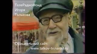 """Игорь Тальков - """"Рыжий"""" / клип 1988г."""