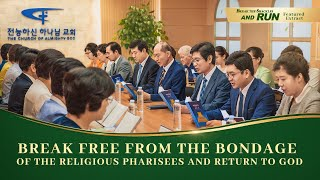 "Gospel Movie Clip ""Break the Shackles and Run"" (4) - Break Free From the Bondage of the Religious Pharisees and Return to God"