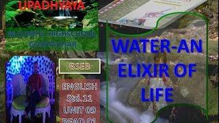 English Std. 11 Unit 09 Read 01 WATER-AN ELIXIR OF LIFE