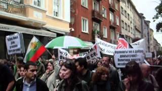 Протест срещу шистовия газ и новия Закон за горите