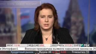 видео Смоленские вкладчики банка «Российский кредит» получат страховые выплаты