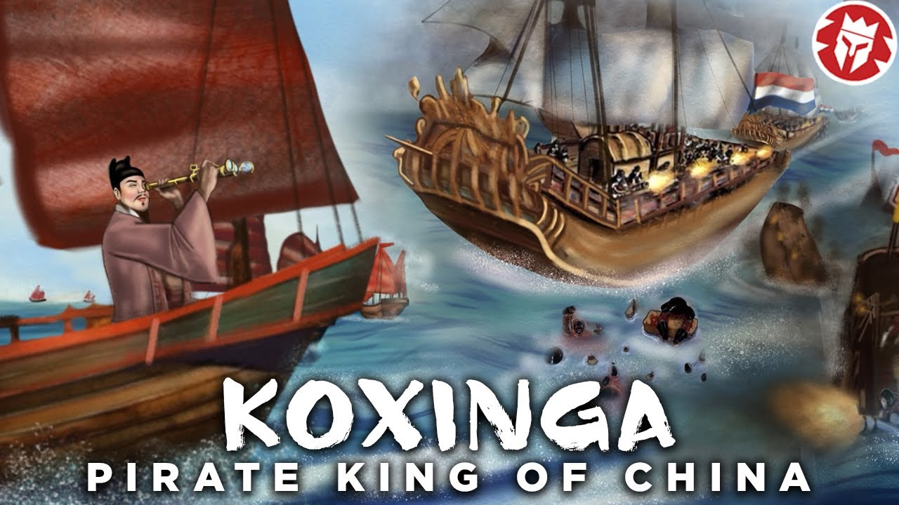 Koxinga - The Pirate King of China DOCUMENTARY