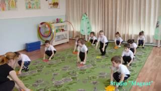 Герейхановский детский сад. Урок физкультуры.