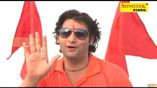 % Bhakti Bhole Ki Percent Bhakti Vijay Verma Haryanavi Shiv Bhajan Sonotek