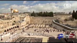Posibilitatea construirii celui de-al Treilea Templu evreiesc in Ierusalim