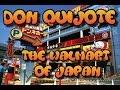 "JAPANESE WALMART ""DON QUIJOTE"" - The WALMART of JAPAN! {ドン・キホーテ} 24 hour shopping"