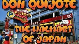 JAPANESE WALMART