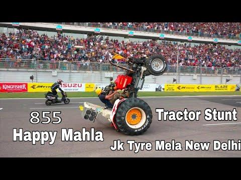 Sawraj 855 Happy mahla New Stunt Jk Tyer Mela Delhi