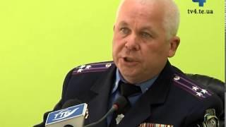 Тернопільські міліціонери викрили групу, яка надавала сексуальні послуги