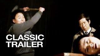 Wushu (2008) Official Trailer # 1 - Sammo Hung Kam-Bo HD