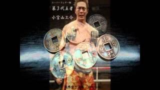 日本一の兵と呼ばれた真田幸村の郷「信州上田」にて大人気のシルバーア...