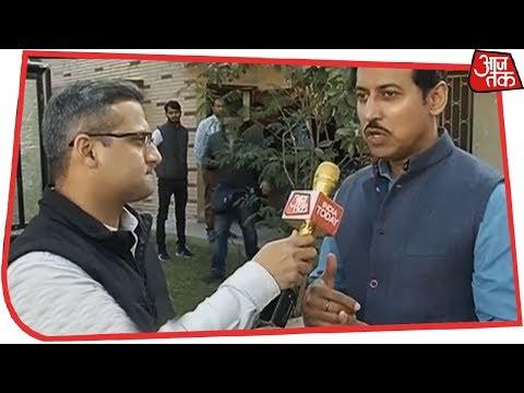 विपक्ष ने राजनीती का स्तर नीचे किया: Rajyavardhan Singh Rathore