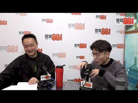 姜濤拎叱咤生力軍銅獎「呆咗」  金獎林家謙知道發生咩事!!